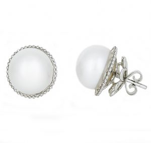Autore South Sea Pearl and Diamond Halo Stud Earrings | B18042