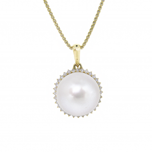 Diamond Halo South Sea Pearl Pendant | B20434