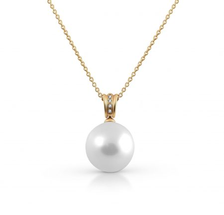 South Sea Pearl And Diamond Pendant | B22270