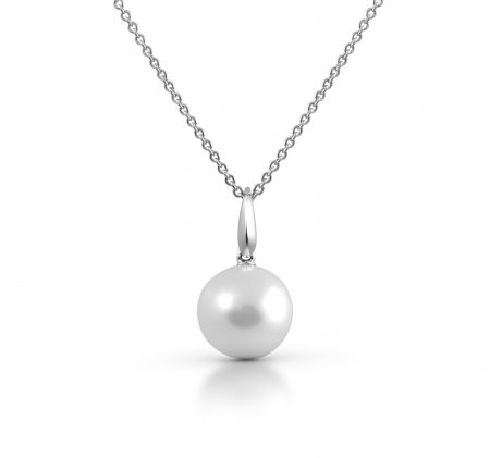 South Sea Pearl Pendant | B22612